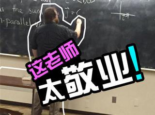 这老师太敬业,发大水了还在继续讲课!