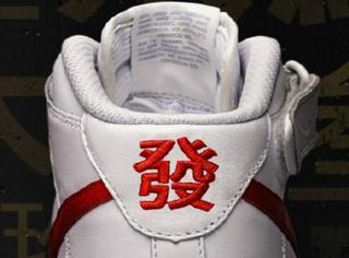 被下降头了吗?Nike为庆祝中国2016新年出了这款神鞋…
