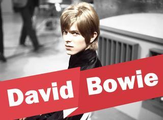 David Bowie,不止音乐,还成就了时尚传奇!