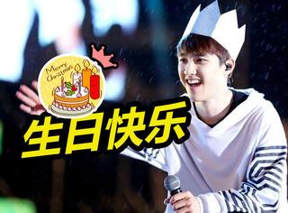今天他生日 | 都暻秀:EXO的主唱担当,用演技实力圈粉