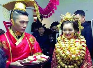 广东现土豪婚礼:新娘脖子挂满金手镯,新郎穿皇帝装