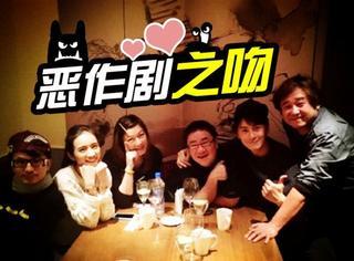《恶作剧之吻》大聚会!中、韩、日、泰你最爱哪一版?