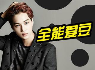 连舞蹈担当KAI都当男主角了,EXO是全都要向着演技派开挂吗?