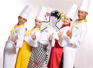 """专业为杨洋刷话题二十年,""""新东方烹饪学院""""是要上天啊?"""