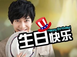 今天他生日 | 李胜基:全能艺人算什么,双硕士学霸也是他