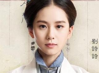 看完《女医明妃传》宣传照,古装的刘诗诗还是好美
