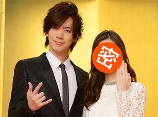 """日本前首相外孙宣布结婚,女方竟是日版""""杨幂""""?"""