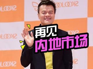 """周子瑜的经纪公司JYP居然如此任性,拒绝退钱并且包庇""""台独女"""""""