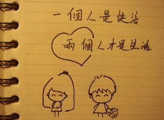两道题就会让你知道谁爱你,看完我沉默了。