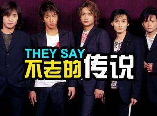 从咸鱼到日本殿堂级男团,成军25年的SMAP就是一个不老的传说!
