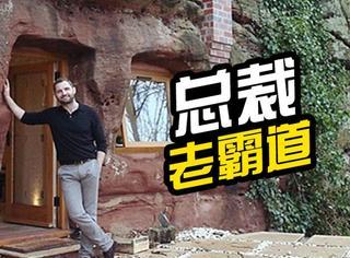 英国总裁花160万、刨土80吨,隐居在2.5亿年前的山洞