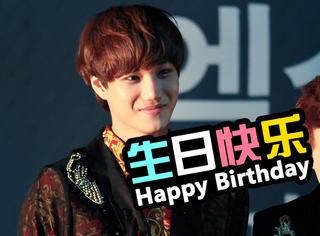今天他生日 | 金钟仁:EXO的舞蹈精灵,生活中的呆萌弟弟