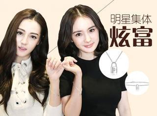 杨幂高圆圆都在买的一款4000块银饰手链,她们这般炫富究竟是为了啥!