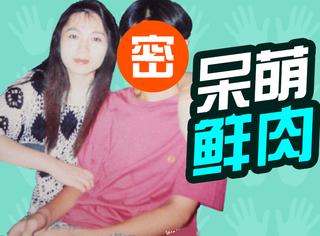 霍建华和妈妈旧照,那时候华哥还是金三胖发型,不过妈妈好美