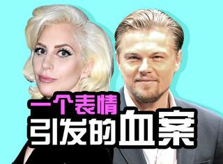 小李向Gaga道歉!一个表情引发的血案...