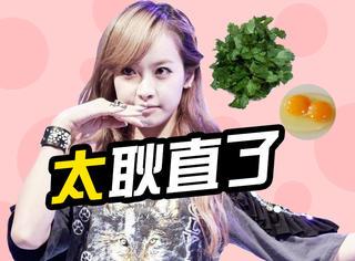 直播吃香菜、喝生鸡蛋水、徒手拍断筷子,宋茜才是隐藏最深的耿直girl!