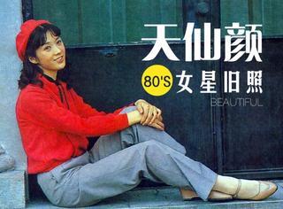 天仙颜!打败汤唯、刘亦菲的绝世美人 竟是她们的旧照