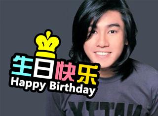 今天他生日 | 朱孝天:《流星花园》、F4,除了这些他还有更多技能!