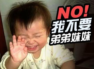 """广州一小学出了道""""二胎""""的语文题,孩子们的回答特走心!"""