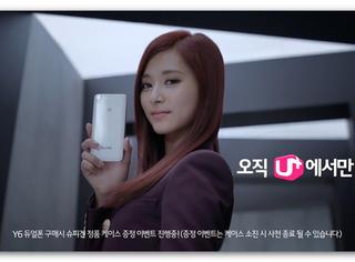公司股票大跌,广告代言终止,后援会粉转黑…她让JYP陷入危机