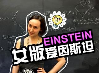 14岁造飞机,22岁哈佛姑娘被称下一个爱因斯坦
