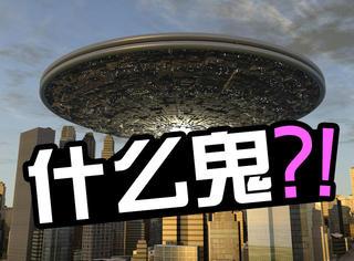 WOW!太平洋被拍到疑似UFO的神秘移动物体