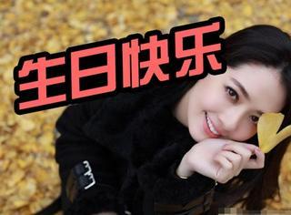 今天她生日 | 郭碧婷:记忆的益达女孩,可攻可甜的清纯女神