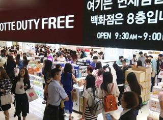 机场免税商品真的更便宜? 告诉你在哪个机场买最划算!