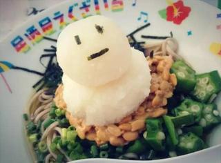 日本人将萝卜泥吃出了新高度!