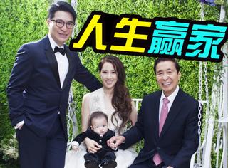 儿子办个百日宴花了2000多万,嫁入豪门的徐子淇太幸福