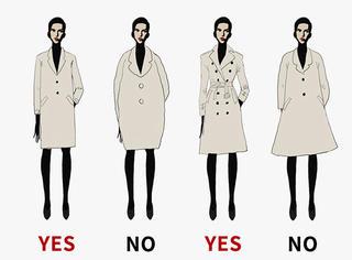 8个比例法则,你也能又高又瘦!