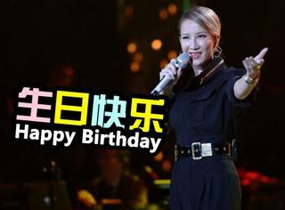 今天她生日 | 李玟:永远的热情有活力,永远的华人之光