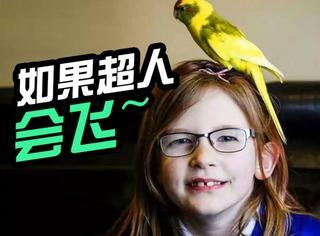 """英国7岁""""女超人"""": 不会饿不怕疼,然而这并不是一件好事"""