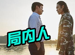 韩国19禁,砍手又砍脚,这部非一般的复仇电影竟让人如此欲罢不能!