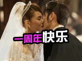 今天是周杰伦和昆凌结婚一周年的日子,谢谢你过得幸福