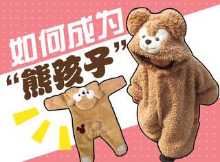 """日本麻麻发大招改衣服,打造出人见人爱的""""熊孩子""""!"""