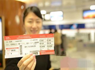 国航在登机牌上打价格,以后咱们的机票上也有票价了