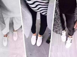 连小白鞋都没有,叫我怎么看得起你