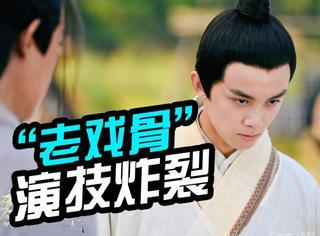 《秦时明月》吴磊上线,只出现6分钟却靠演技让人转粉!