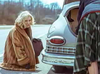 《Carol》不仅美在古着上,更美在了心里!