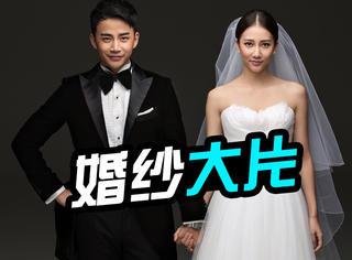 李茂弦子的浪漫婚纱照来了,婚礼也不远了吧!