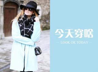 今天穿啥 | 穿冰蓝色大衣做个《冰雪奇缘》里的冰雪皇后吧~