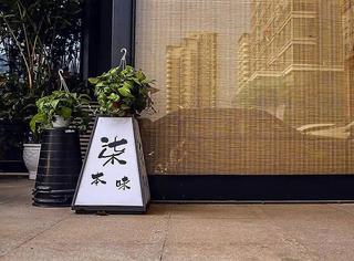 这家傲娇的寿司店,每次只接待4名客人