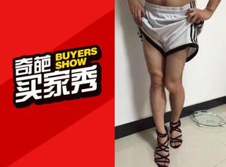 奇葩买家秀丨这里有几双鞋子实在有点奇怪…