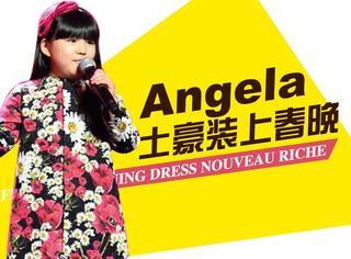 Angela春晚又要显土豪本色,穿得太美连李湘都比了下去