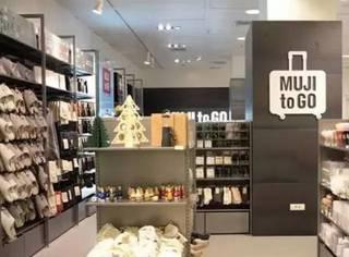 Muji值得买的产品和鸡肋产品List,坚决不花冤枉钱!