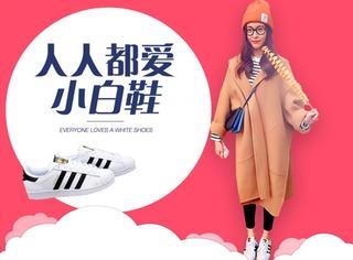 唐嫣街拍惊现小白鞋,为啥人人都爱小白鞋?