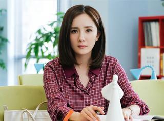 杨幂黄轩的新戏预告来啦,看完感觉幂姐真的转型了!