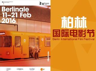 号外!第66届柏林电影节入围名单公布,秦昊主演《长江图》成为唯一入围华语片!