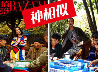 林更新女友王柳雯拍的大片,竟然和《红秀》特刊相似度99%?!